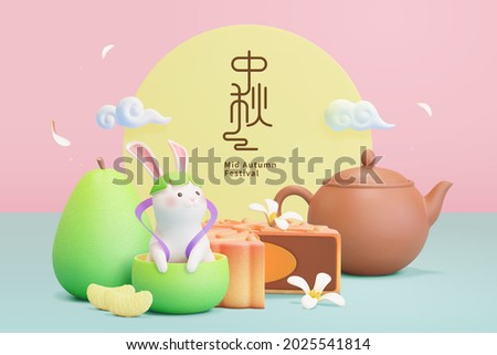 3d creative greeting card. Cute rabbit sitting in a pomelo with tasty mooncake and Chinese ceramic teapot. Concept of traditional Asian autumn food. Translation: Mid Autumn Festival. Royalty-Free Stock Photo #2025541814