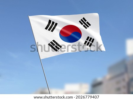 Korea, Republic of Flag Wave in the Sky Royalty-Free Stock Photo #2026779407