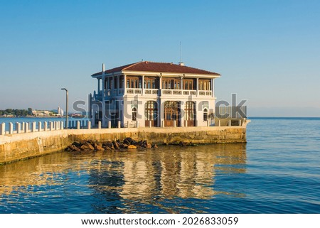 The pier in the Moda district of Kadikoy on Istanbul's Asian shore Royalty-Free Stock Photo #2026833059