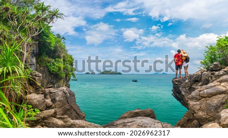 Couple traveler on beach joy nature scenic panorama view landscape island, Adventure attraction place tourist travel Thailand summer holiday vacation trip, Tourism beautiful destination Asia Royalty-Free Stock Photo #2026962317