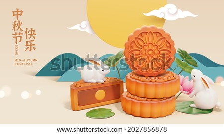 Creative Chinese style greeting banner. 3d illustration of floral ornament mooncakes with cute rabbit on classic mountain lake scenery background. Translation: Happy mid autumn festival. Royalty-Free Stock Photo #2027856878