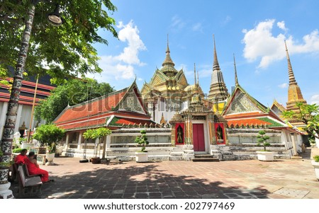 BANGKOK - July 3: Wat Pho Temple on July 3, 2014 in Bangkok. Wat Pho is one of the oldest temples in Bangkok and is home to the famous Reclining Buddha.  #202797469