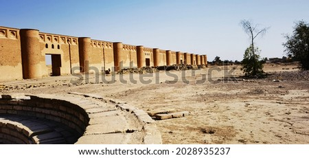 Real pictures of the cities of Iraq and the ruins of ancient Iraq in the city of Babylon, Malwiya Samarra and the great temple of Ur