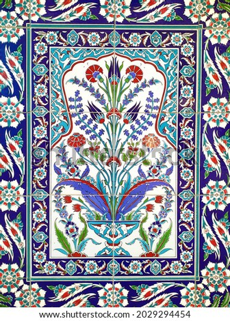 Tiled background with oriental ornaments Royalty-Free Stock Photo #2029294454