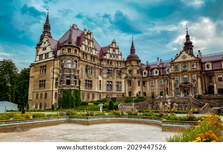 View of the old mansion. Palace mansion entrance. Old mansion garden. Mansion landmark Royalty-Free Stock Photo #2029447526