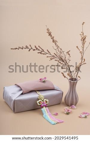 Korean traditional wrapping cloth packaging. furoshiki packaging gift box Royalty-Free Stock Photo #2029541495