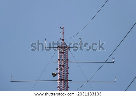 Met Mast Services Tower Wind Farm  Royalty-Free Stock Photo #2031133103