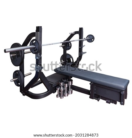Fitness training apparatus isolated on white Royalty-Free Stock Photo #2031284873