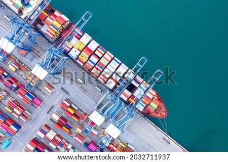 Container ship in ocean, Freight Transportation cargo,Shipping,Nautical Vessel. Logistics import export Container Cargo ship over sea. OverseaTransport business. Royalty-Free Stock Photo #2032711937