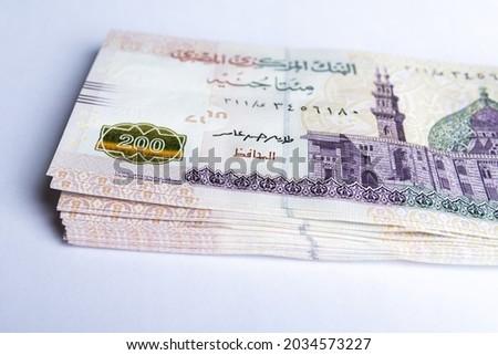 Egyptian pounds banknote  cash bundle  Royalty-Free Stock Photo #2034573227