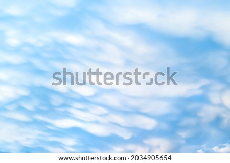 Mysterious stratocumulus clouds. Picture for weather forecast.
