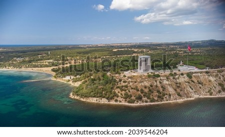 Gallipoli peninsula, where Canakkale land and sea battles took place during the first world war. Martyrs monument and Anzac Cove. Photo shoot with drone.
