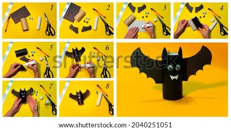 Diy Halloween bat from toilet tube and craft paper on yellow orange background. Halloween holiday concept. Step by step photo instruction collage. Children's art project. DIY concept.