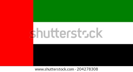 An Illustrated Drawing of the flag of  United Arab Emirates #204278308