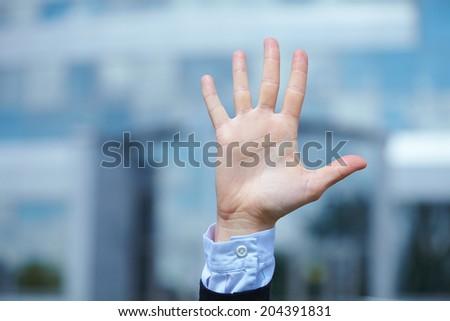 woman hand #204391831