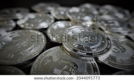 Dash (DASH) is digital cash designed to offer financial freedom to everyone. Payments are instant, easy  secure, with near-zero fees. Royalty-Free Stock Photo #2044095773