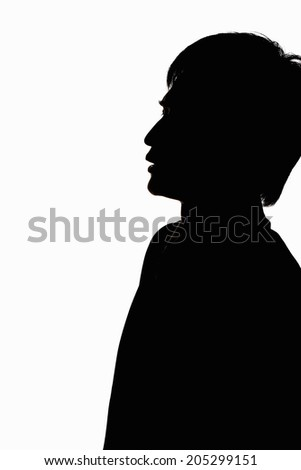 An Image of Silhouette #205299151