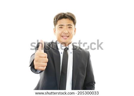 Smiling Asian businessman #205300033