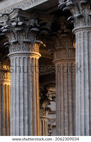 Old column with balusters close up Royalty-Free Stock Photo #2062309034