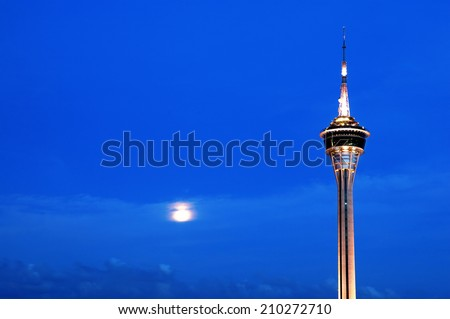 The top of Macau tower convention over night sky, China #210272710