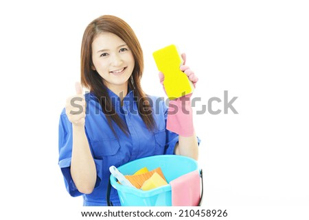 Young smiling cleaner woman. #210458926
