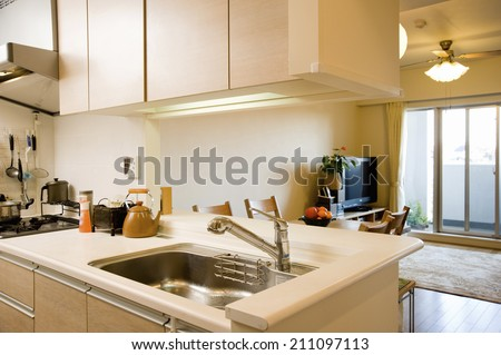 An Image of Irish Kitchen #211097113