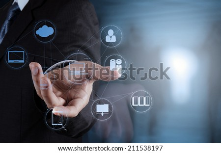 businessman shows modern technology as concept #211538197
