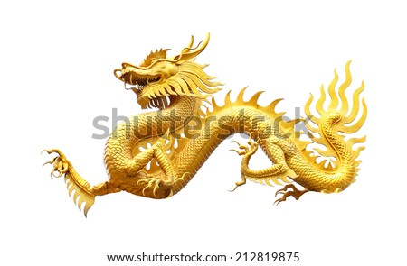 Chinese golden dragon isolated on white with clipping path.Golden traditional chinese dragon isolated on white background. Feng Shui statuette.