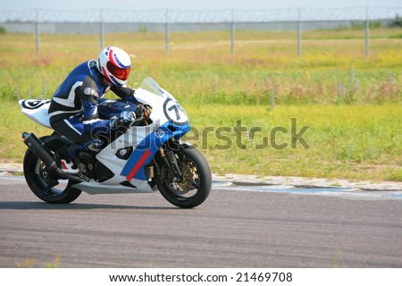 MOSCOW - JUNE 22: Bike in motion on The second stage of the Championship of Russia June 22, 2008 in autodrome Miachkovo, Moscow. #21469708