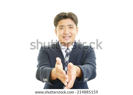 Smiling Asian businessman #214885159