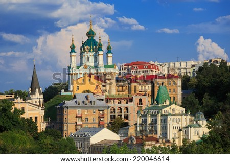Saint Andrew church and old buildings on the hill in Kyiv, Ukraine  #220046614