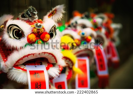 Traditional colorful chinese lion, Chinese paper means: good fortune. Royalty-Free Stock Photo #222402865