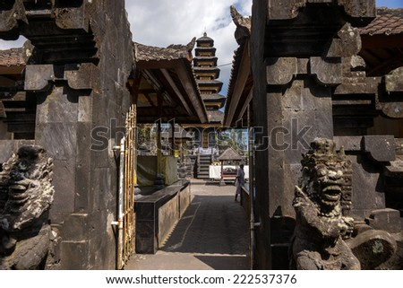 BALI, INDONESIA - SEPTEMBER 20, 2014: Many private temples and family altars are found inside the Besakih Temple Complex. It is the largest and most important Hindu temple on Bali Island. #222537376