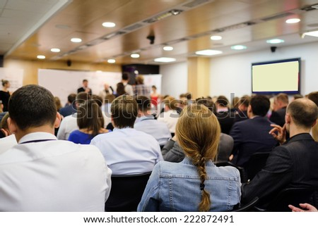 The audience listens to the acting in a conference hall #222872491