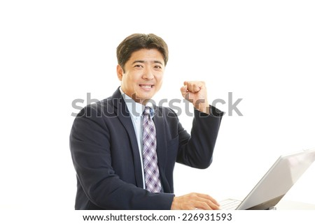 Businessman enjoying success #226931593