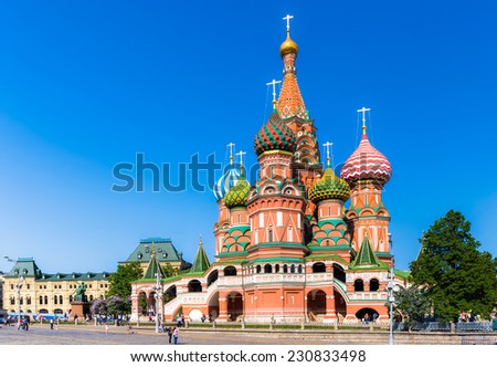 The Cathedral of Vasily the Blessed on the Red Square in Moscow. A world famous landmark. It was built under Ivan the Terrible and commemorates the capture of Kazan. #230833498