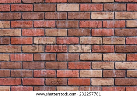 Stone Wall Tile #232257781