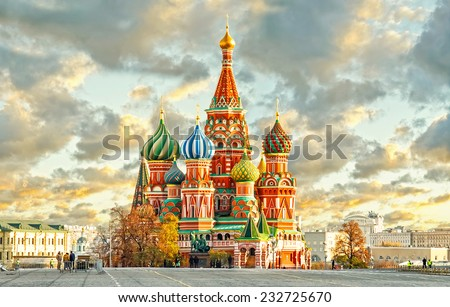 Moscow,Russia,Red square,view of St. Basil's Cathedral Royalty-Free Stock Photo #232725670