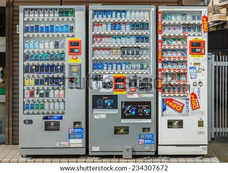 KYOTO, JAPAN - OCTOBER 21:  Cigarette vending machine  in Kyoto, Japan on October 21, 2014. People can buy a pack of cigarette by inserting the I.D. card with money into the machine #234307672