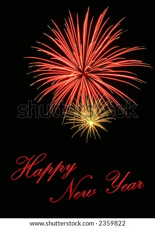 Happy New Year - fireworks background (A4) #2359822