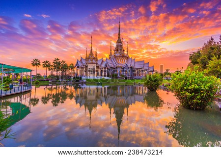 Landmark wat thai, sunset in temple at Wat None Kum in Nakhon Ratchasima province Thailand  Royalty-Free Stock Photo #238473214