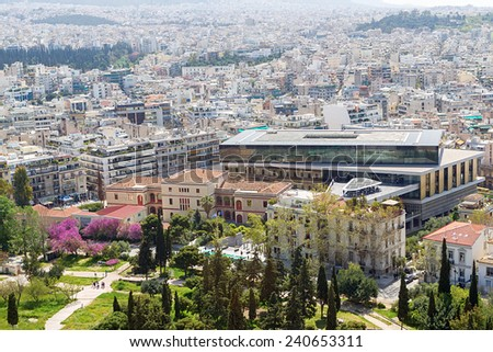 New Acropolis museum, Athens, Greece #240653311