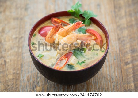 Tom yum goong, a spicy soup from Thailand #241174702
