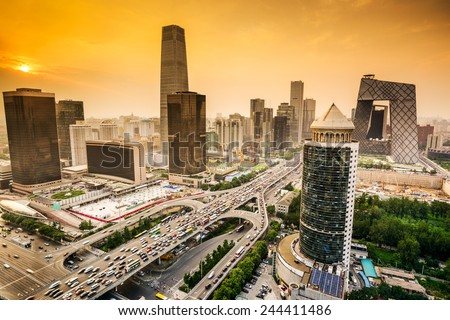 Beijing, China Financial District city skyline.