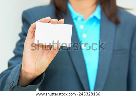 Business woman holding blank business name card #245328136