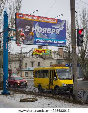 Makeevka, Ukraine - January, 23, 2015: Billboard, remaining after the elections with a call for peace #246483013