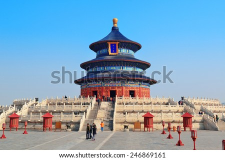 BEIJING, CHINA - APR 6: Temple of Heaven with tourists on April 6, 2013 in Beijing, China. It is the religious complex where the Emperors pray to the Heaven for good harvest. #246869161
