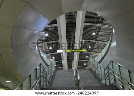 Taipei, Taiwan - November 26: The new open Matsuyama subway station entrance of November 26, 2014, the station began November 15 2014, working in Taipei, Taiwan, #248224099
