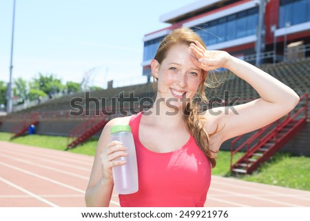 Attractive Woman stretching before Fitness and Exercise #249921976