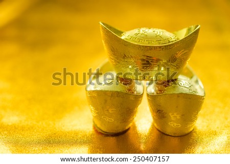 Gold ingot with high values of Chinese festivals. #250407157